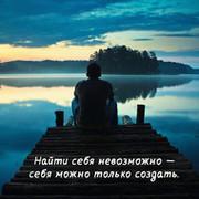 Сергей  ................ on My World.