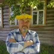 Александр Васильев on My World.