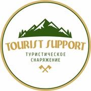 Алматы - Аренда туристического снаряжения! group on My World