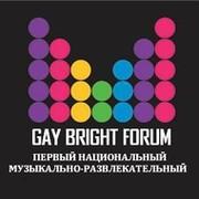 ஜ۩۞۩ஜ GAYBrighTFORUM ஜ۩۞۩ஜ group on My World