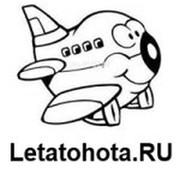 Летать Охота! group on My World