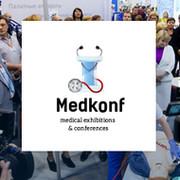 Медицинские конференции  и выставки group on My World