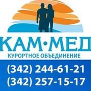 Putevka-Perm.Ru. Санатории. Круизы. Туры из Перми group on My World