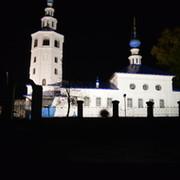 Соликамск-родной город! group on My World
