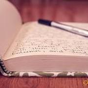 Дневник Жизни group on My World