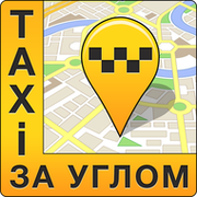 TAXI за углом group on My World
