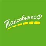 """""""Таксовичкоф"""" - такси Санкт-Петербург группа в Моем Мире."""
