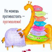 Наталья Баталина on My World.