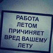Виталик Романцов on My World.