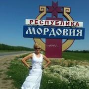 Светлана Александрова on My World.