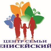 вклад енисейский в 2016 году красноярск