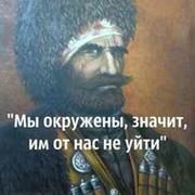Рамзан Турпалов on My World.