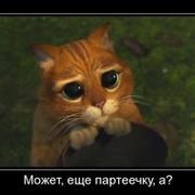 Александр Адамов on My World.