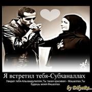 Рахат Эшенкулова on My World.