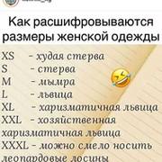 Элнура Калжикеева on My World.