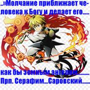 ...Николай ...Нолев...НОЛ... on My World.