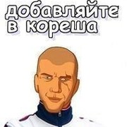 ***malec (T)950т 1ккк*** on My World.