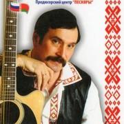 Сергей Косточко on My World.