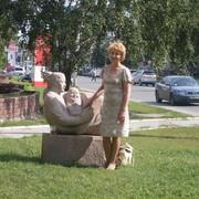 Елена Ланкина on My World.