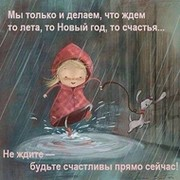 Людмила Черкасова on My World.