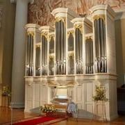 Таврический Органный зал on My World.