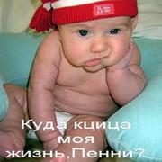 Владимир Kr...ov on My World.