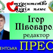 Игорь Пивоваров on My World.