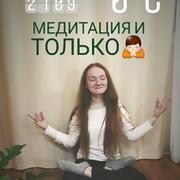 Недвижимость в Ставрополе  объявления о продаже покупке