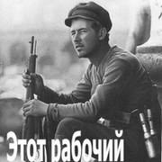 Иван Иванов on My World.