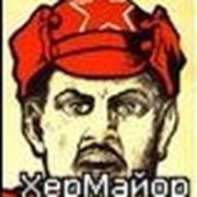 Сергей Майоров on My World.