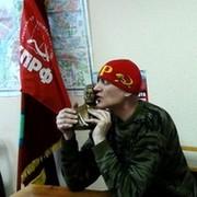 Служу России on My World.
