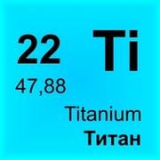 https://avt-14.foto.mail.ru/mail/titaniumberilium/_avatar180?1440969942&mrim=1