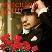 Юрий Выгодянский on My World.