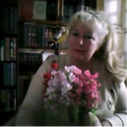 Альбина Захаркина on My World.