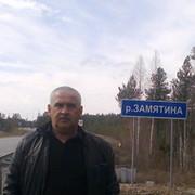 Александр Замятин on My World.
